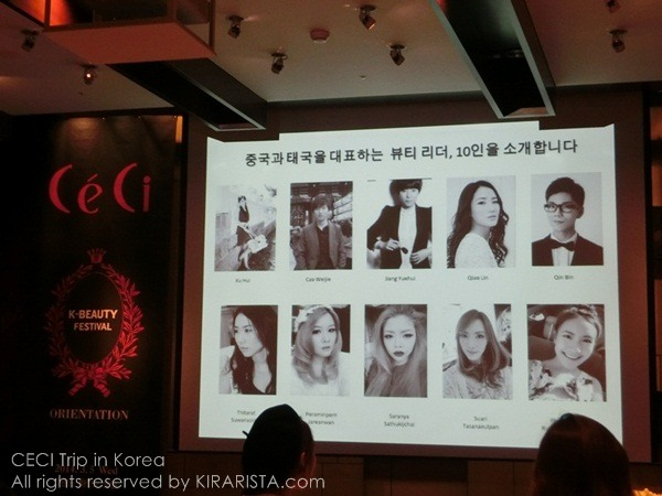 ceci k beauty festival_7