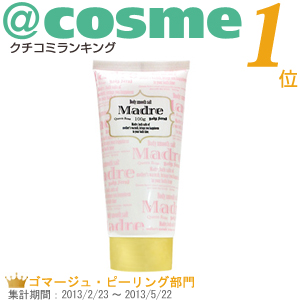 madre_cosme