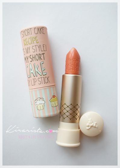 skinfood_DIY_lipstick_2