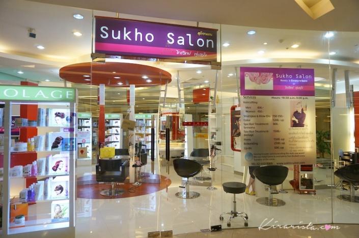 Sukho Salon_1
