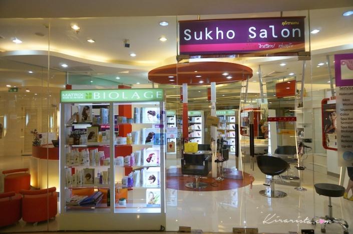 Sukho Salon_2