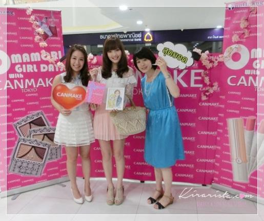 kirari_canmake_1