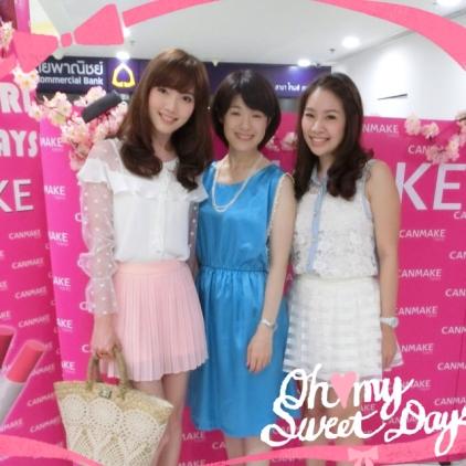Photo 23-8-14 14 00 45