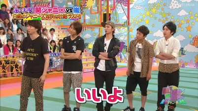 2014.07.10-VS-Arashi-002