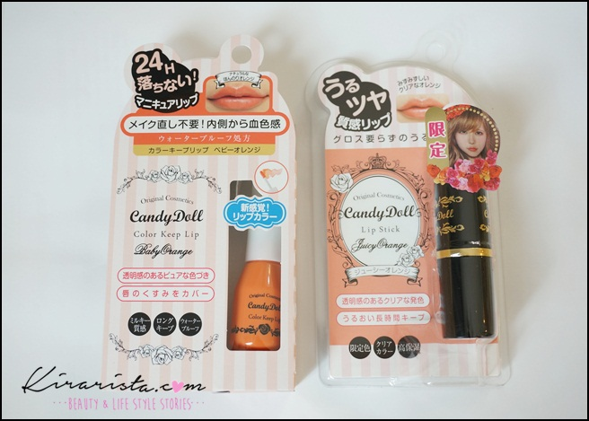 candydoll color keep lipstick_1