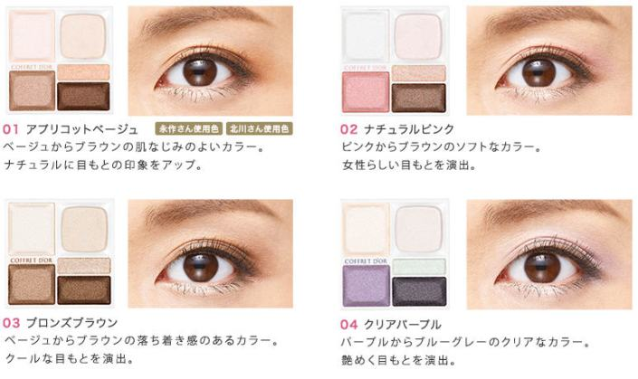 Coffret dor_full smile eyes_1