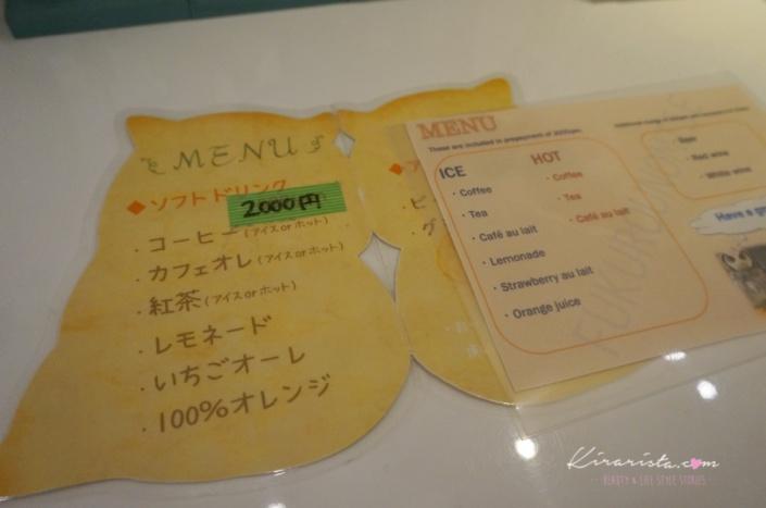 fukurou_no_mise_owl_cafe_11