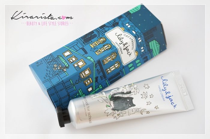 toocoolforschool_cat_handcream_5
