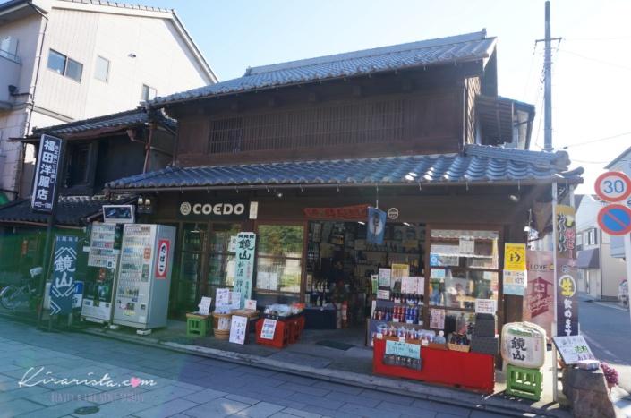 kawagoe_little_edo_27