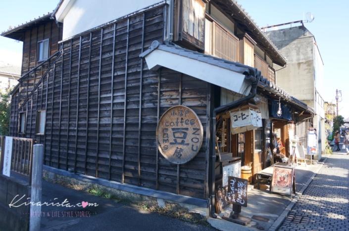 kawagoe_little_edo_39