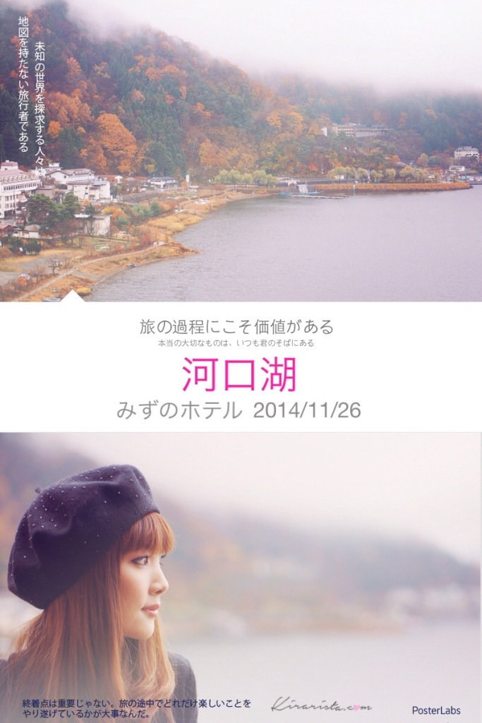 mizuno_hotel5