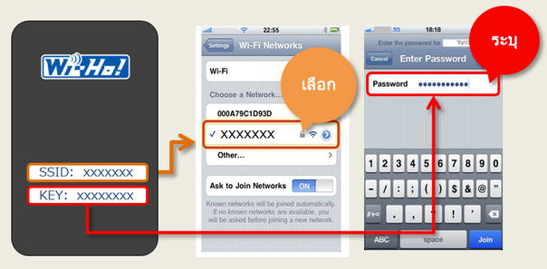 wiho_pocket_wifi_3