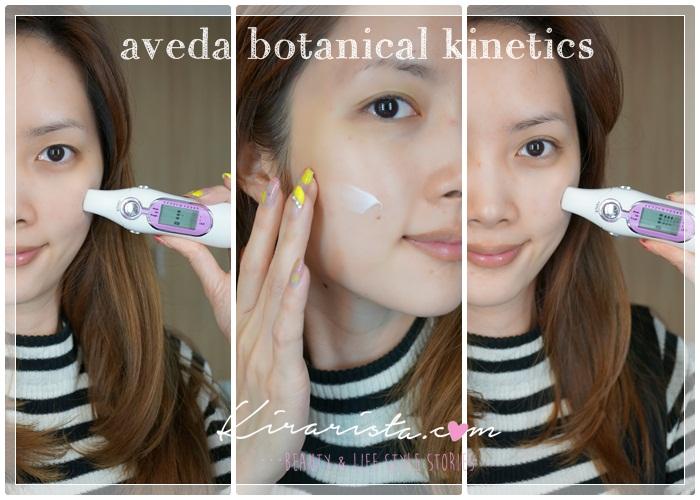 aveda_botanical_kinetics_11