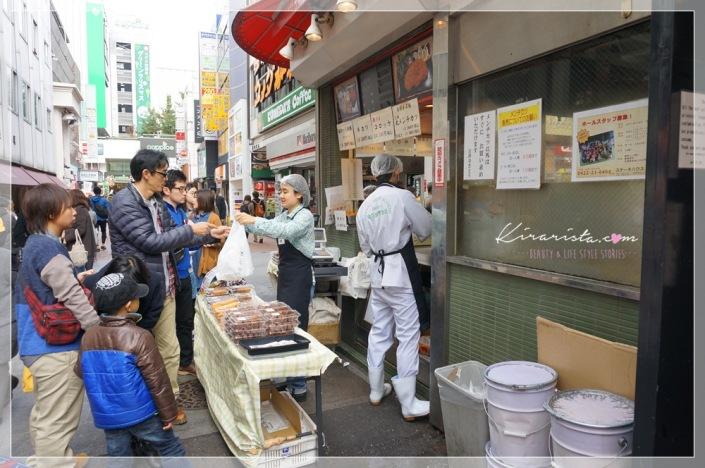 Steak House Satou 4