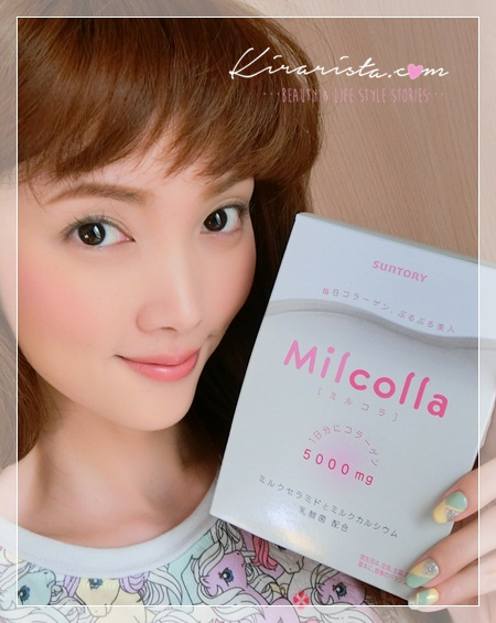 milcolla_collagen_5