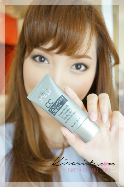 55 laser clinic_CC cream_5