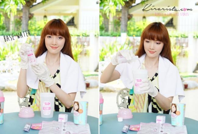 Beautylabo_PearlAsh_5