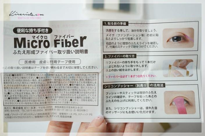 Eye fiber_Micro fiber_5