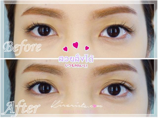 Eye fiber_Micro fiber_8