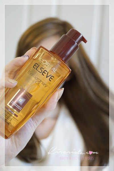 Loreal_elseve_Extraordinary_oil_15