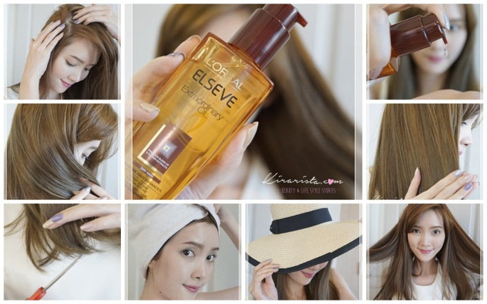 loreal_extraordinary_oil1