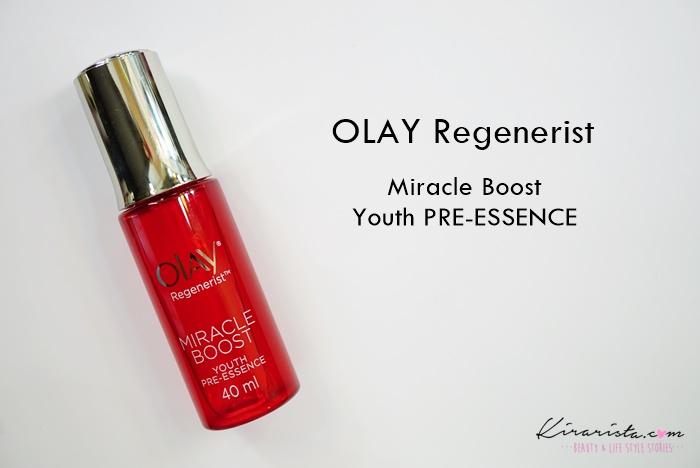 olay_pre_essence_1