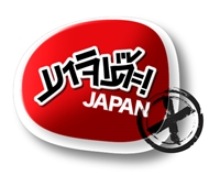 Logo-Majide Japan X (1)