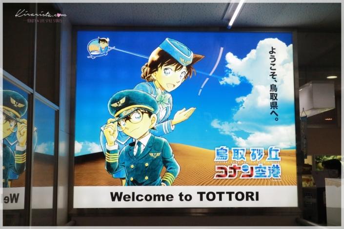 Tottori_trip_01_03