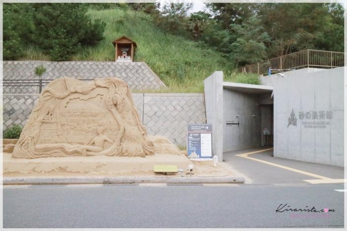 Tottori_trip_01_19_sandmuseum