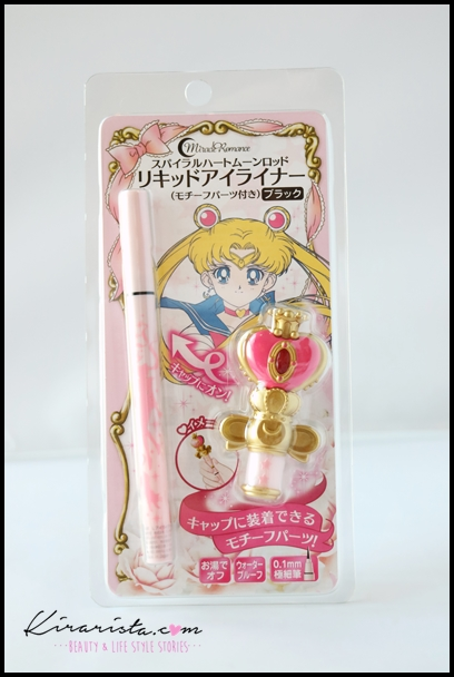 sailormoon_eyeliner_2
