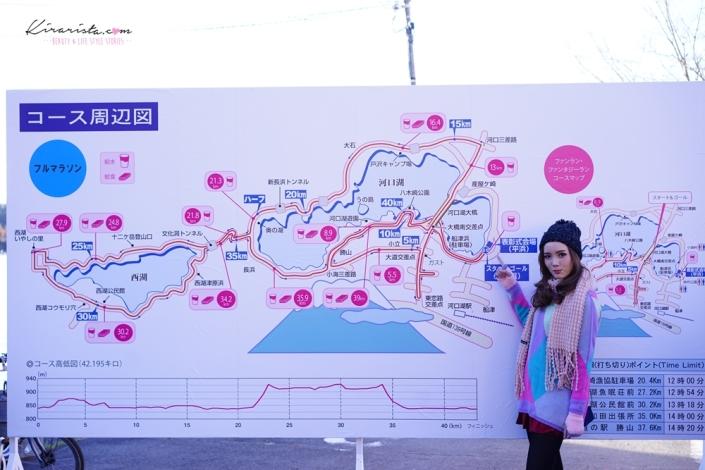 Fujisan_Marathon_11