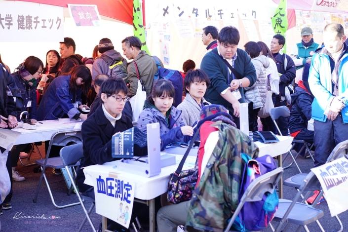 Fujisan_Marathon_8