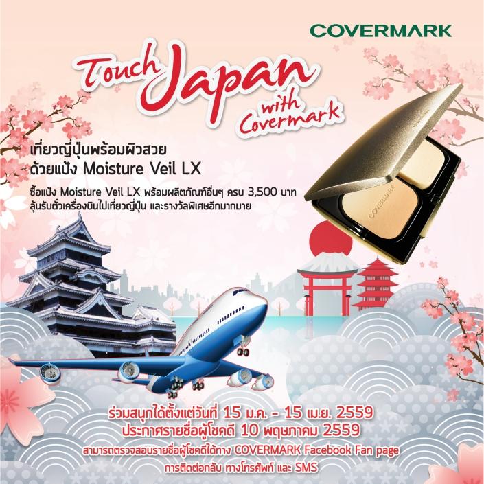 Covermark_6