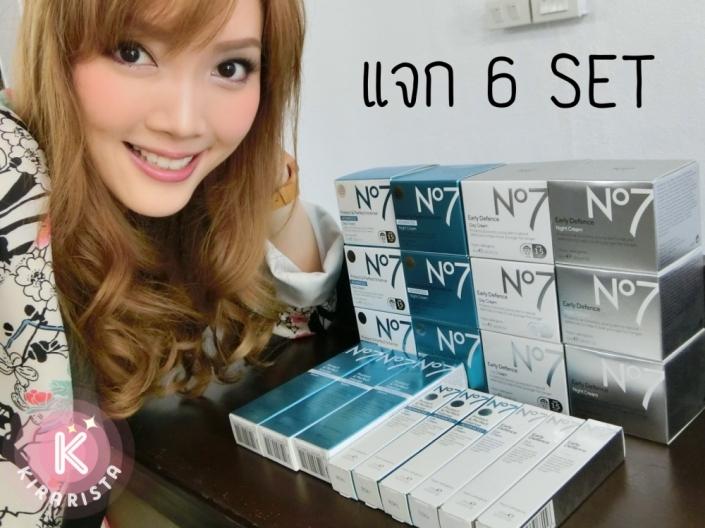 give away_no7