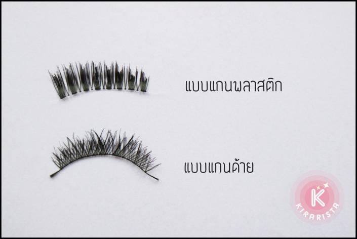 Babalah_eyelashes_4