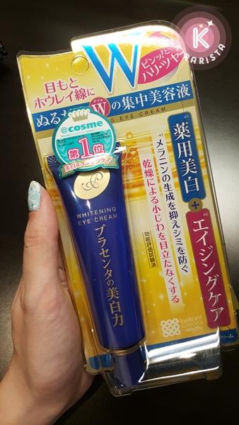 Japan_DrugStore_1