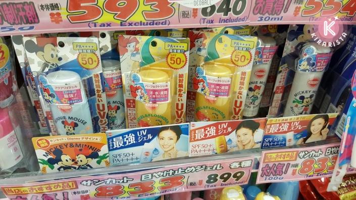 Japan_DrugStore_11
