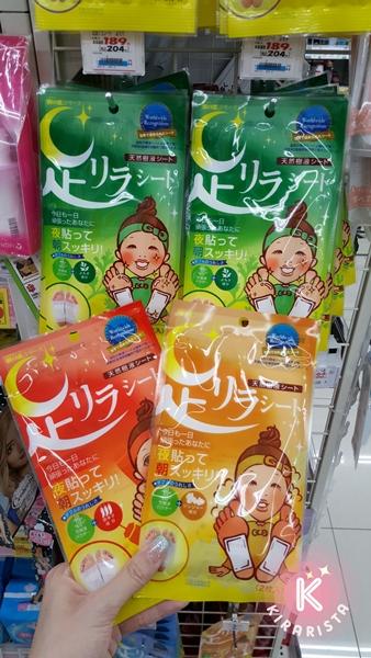 Japan_DrugStore_13