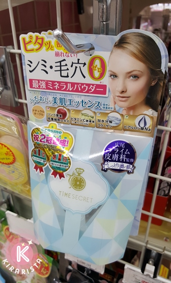 Japan_DrugStore_15