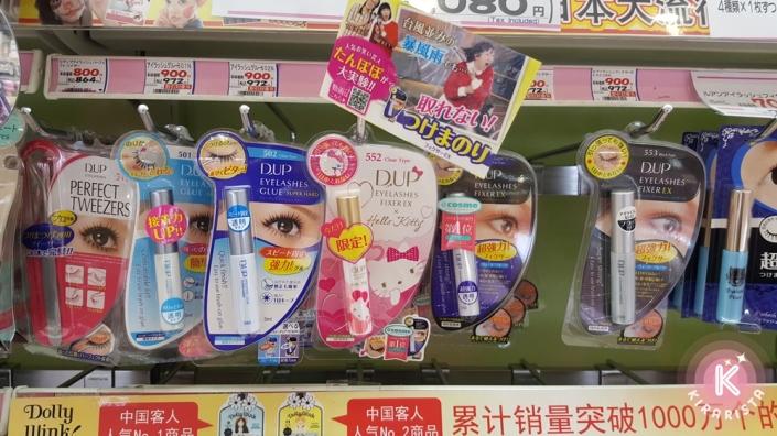 Japan_DrugStore_17