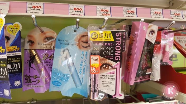 Japan_DrugStore_18