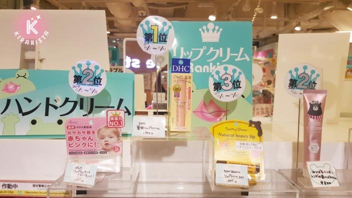 Japan_DrugStore_19