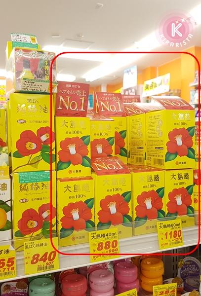 Japan_DrugStore_2