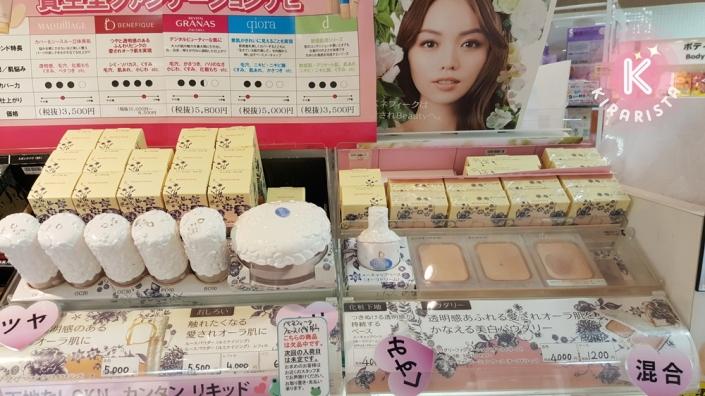 Japan_DrugStore_22_1