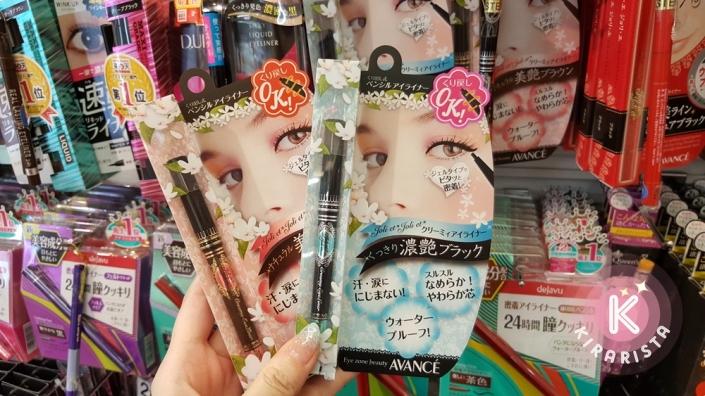 Japan_DrugStore_24