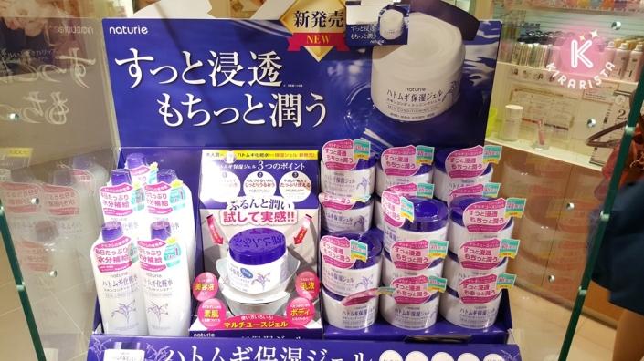 Japan_DrugStore_28