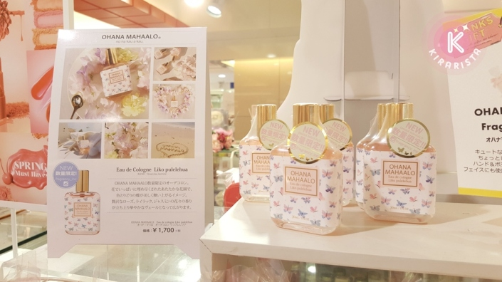 Japan_DrugStore_31