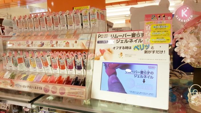 Japan_DrugStore_33
