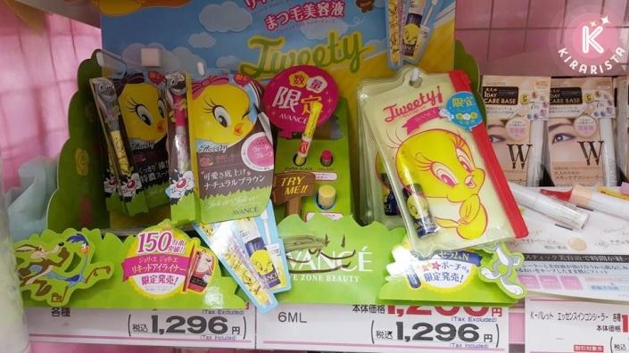 Japan_DrugStore_43