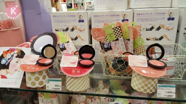 Japan_DrugStore_5